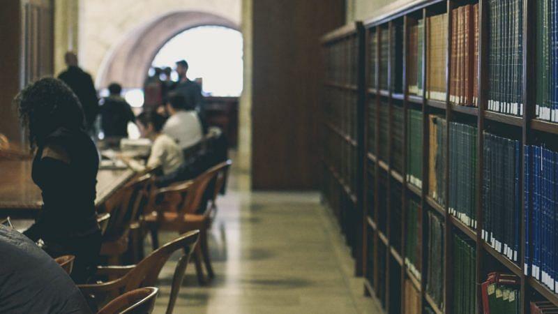 Bücher oder Aufsätze über Fernleihe an der Stabi Hamburg bestellen