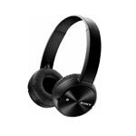 Sony On-Ear-Kopfhörer zum Aktionspreis!