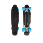Star-Skateboard im Retro Vintage Design zum Schnäppchenpreis!