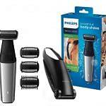 Philips Bodygroom Series zum Schnäppchenpreis!
